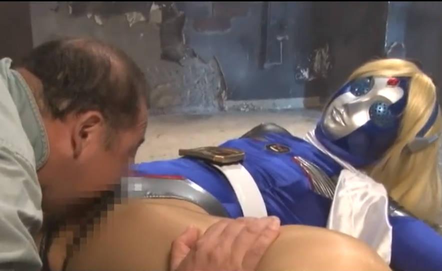 仮面ヒロインが変態おやじにデルタゾーンをクンニされる☆執拗な責めにラブジュースも出続ける