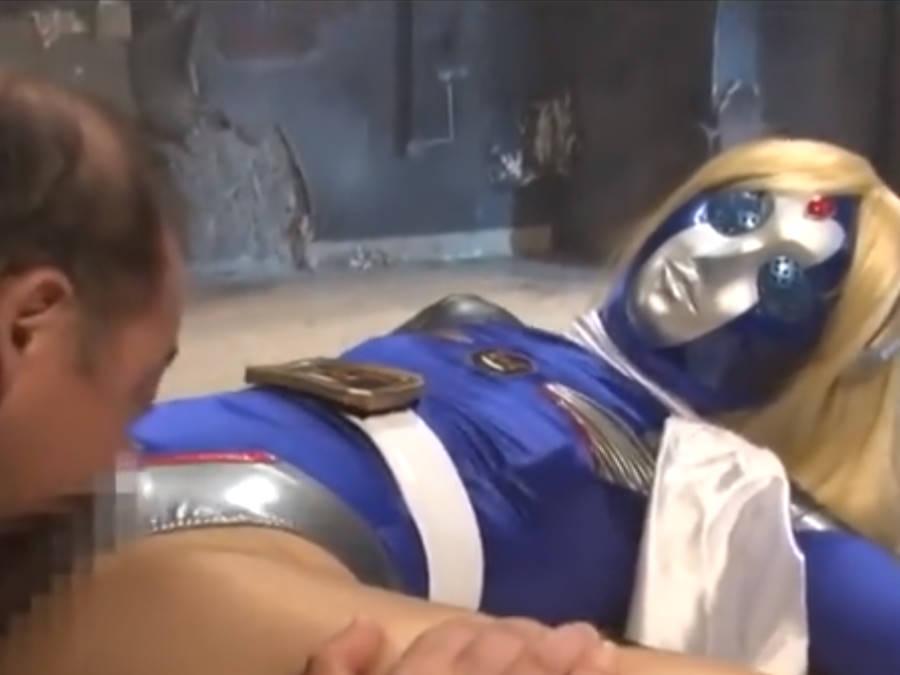 変態じじいアソコをナメナメされてよがりまくる女ヒーロー☆おまたビショビショで恥ずかしい