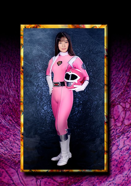 HEROINE陥落倶楽部13 銀河戦隊バトレンジャー バトピンク あゆみ莉花